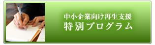 特別P_center .fw